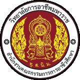 วิทยาลัยการอาชีพมหาราช Logo